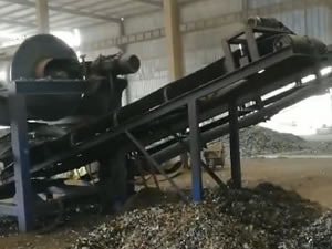 Scrap Metal Shredding System